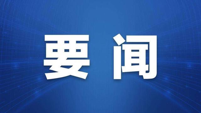 武汉市红十字会新冠肺炎防控社会捐赠款使用明细的公告(第40号)