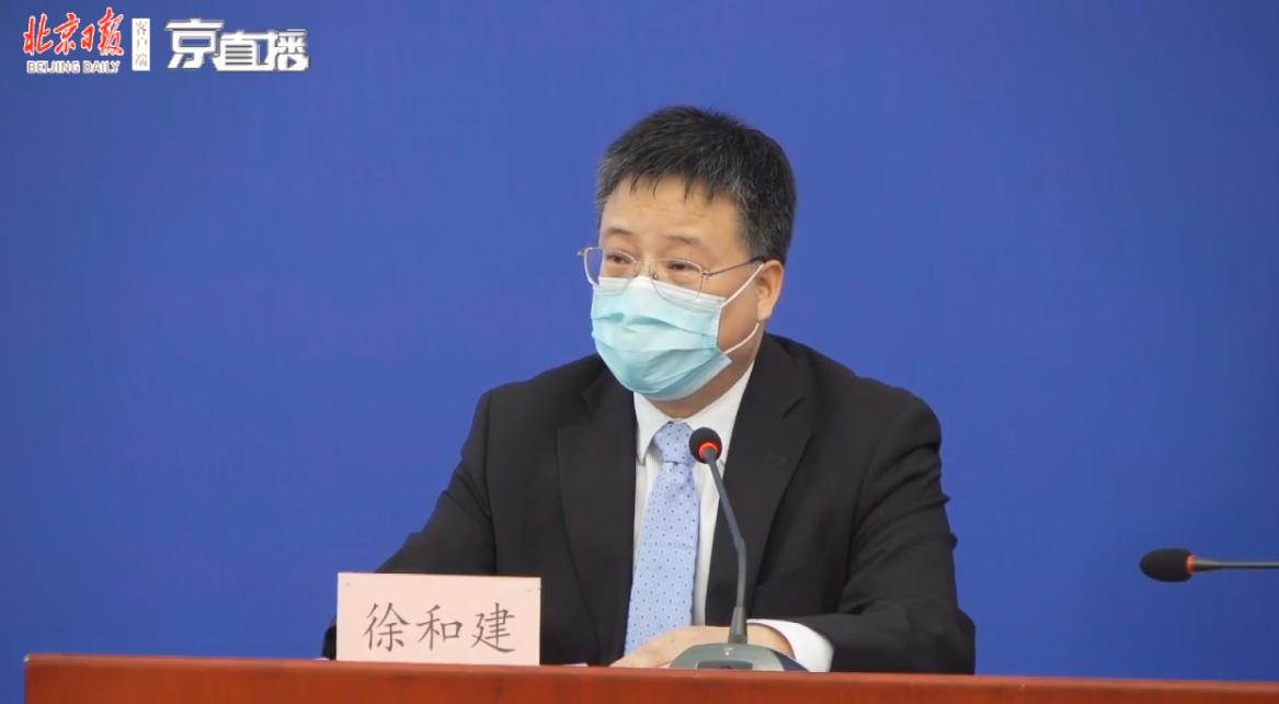 北京:对所有入境人员全面落实集中医学观察和核酸检测图片