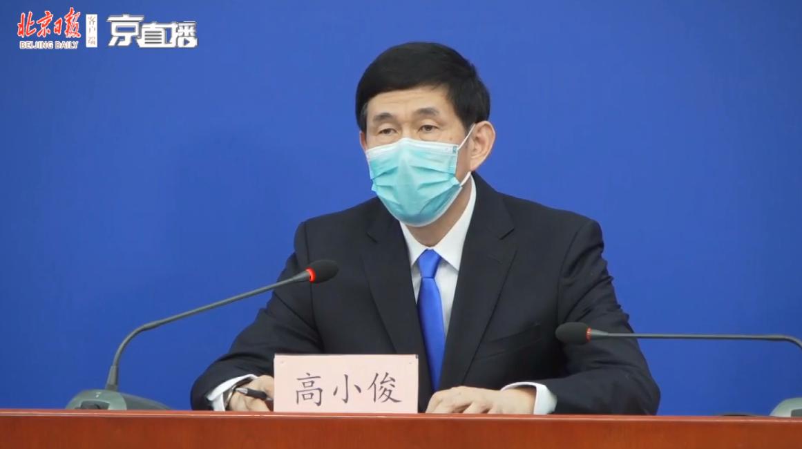 个别集中隔离观察人员有症状未报告,北京卫健委特别提醒图片
