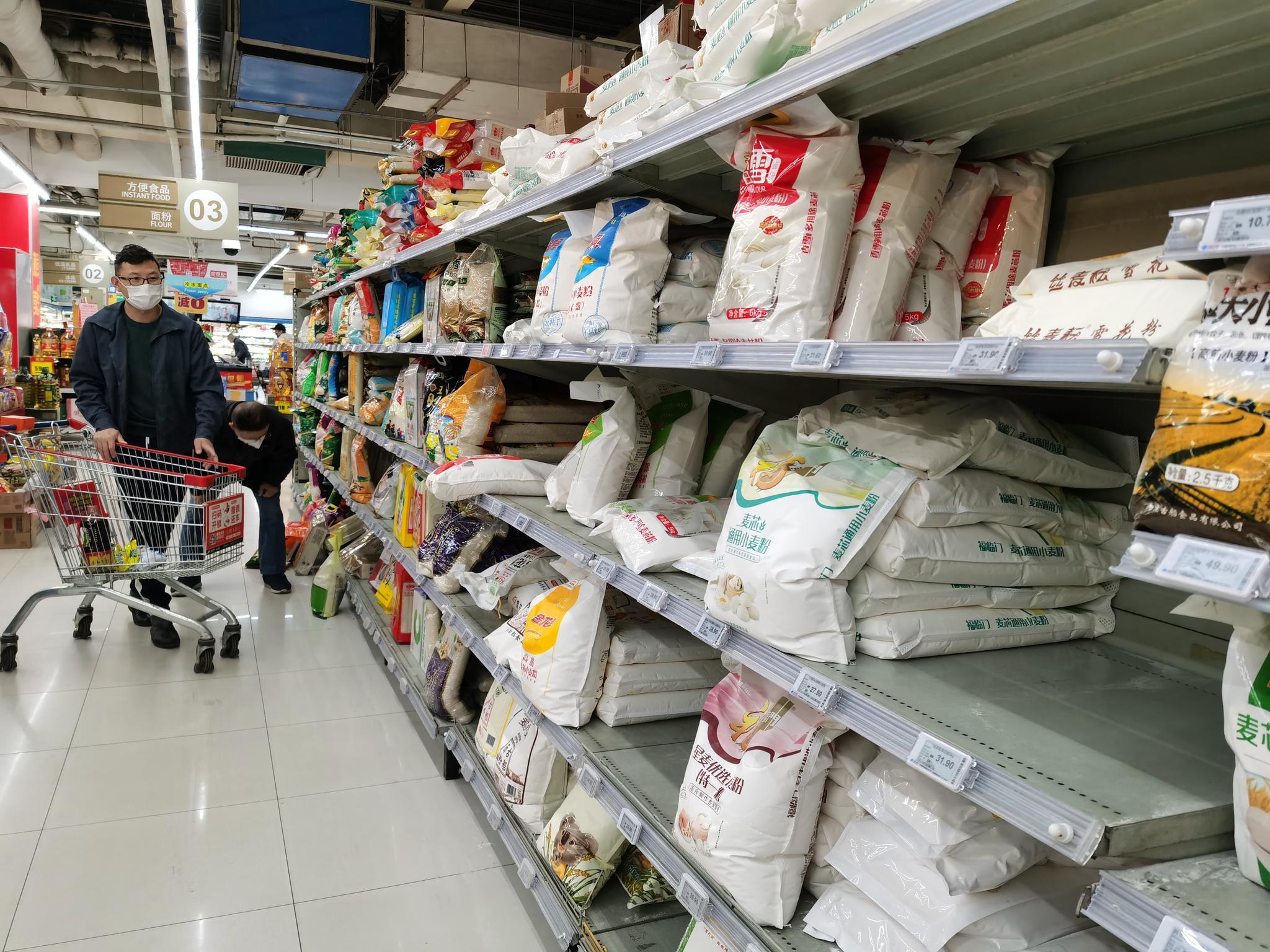 超市粮食销量增长明显,北京粮储局:供应充足,不必囤粮图片