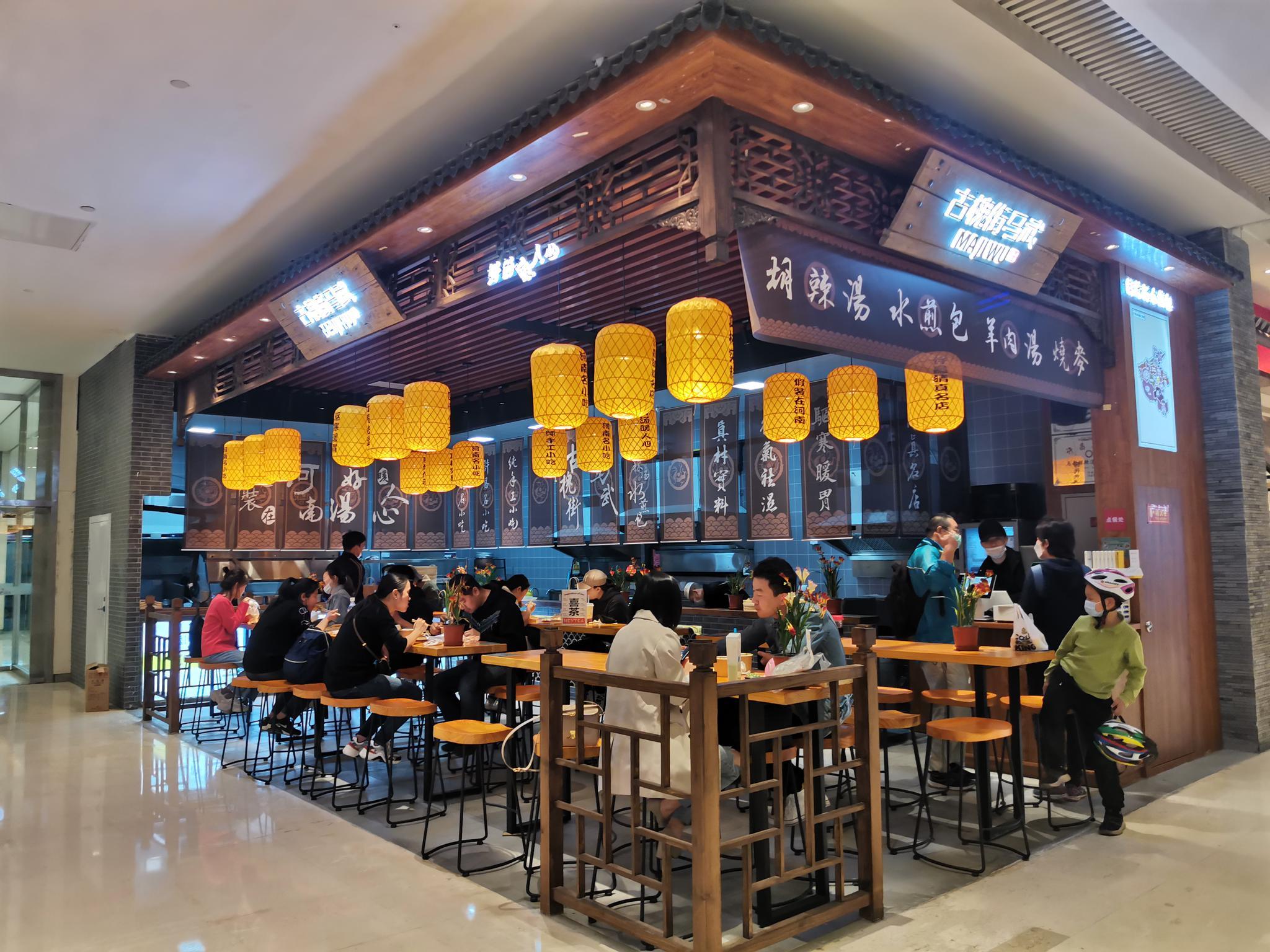 防疫探访│多举措刺激消费,清明小长假北京餐饮业回暖图片