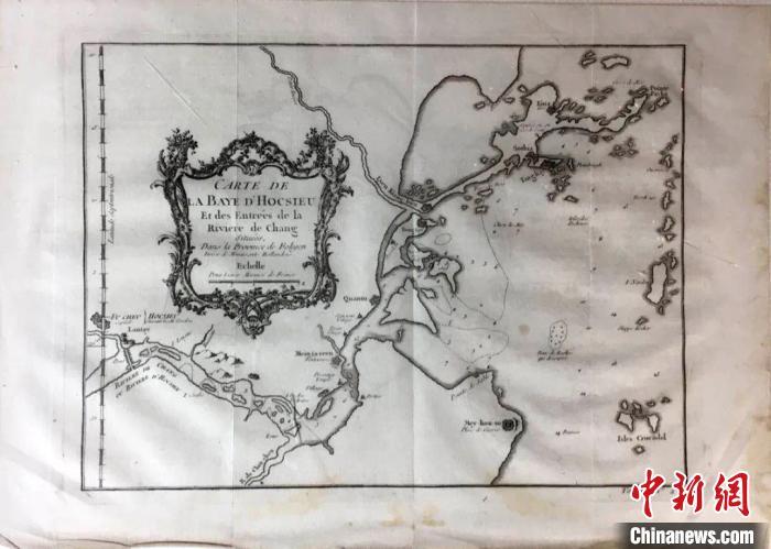 中国马江海战纪念馆新添40余件珍