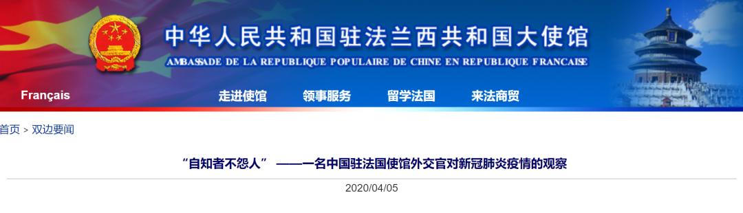 西方为何这时炒作中国低估死亡人数?图片
