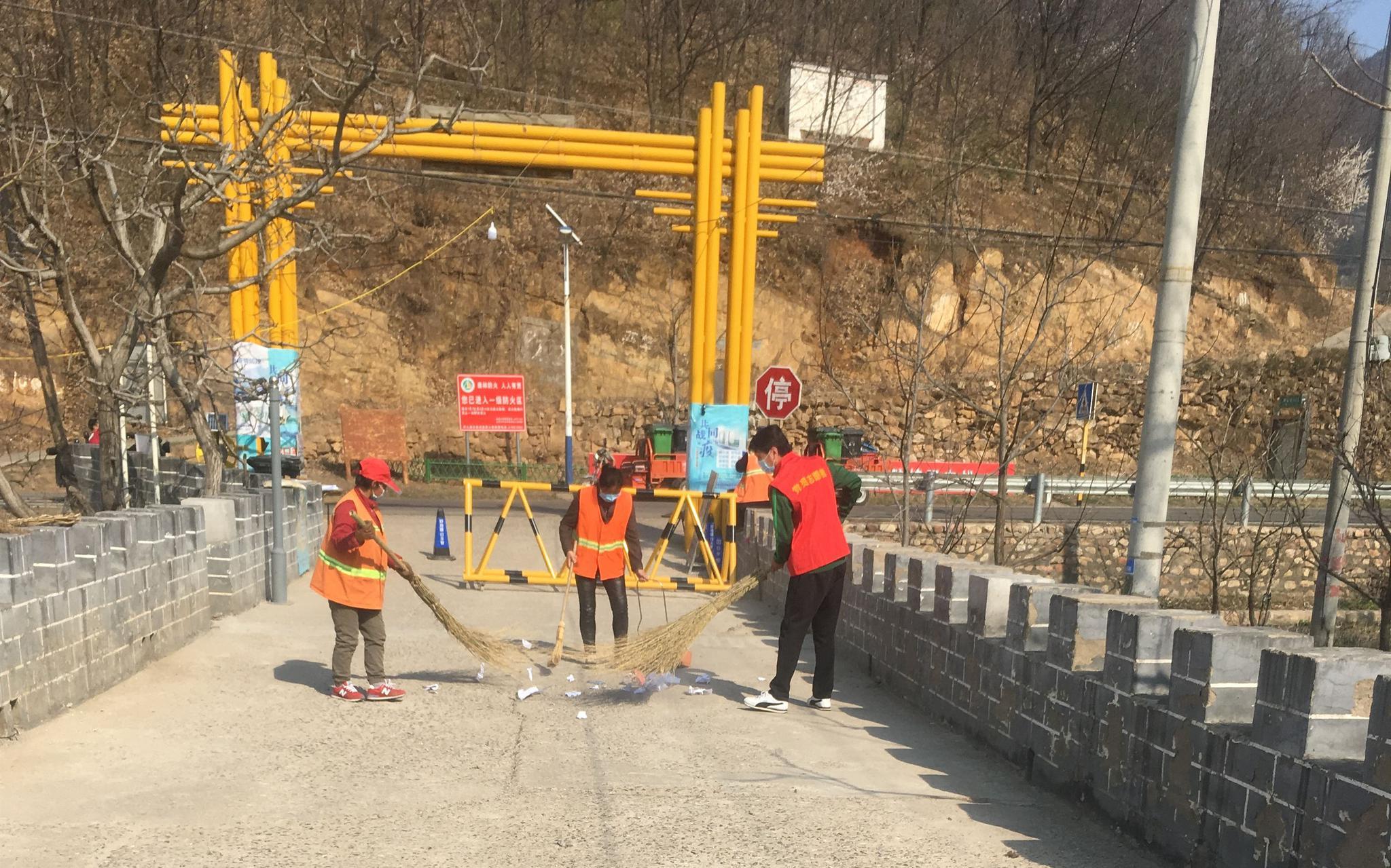 平谷熊儿寨乡开展人居环境整治图片
