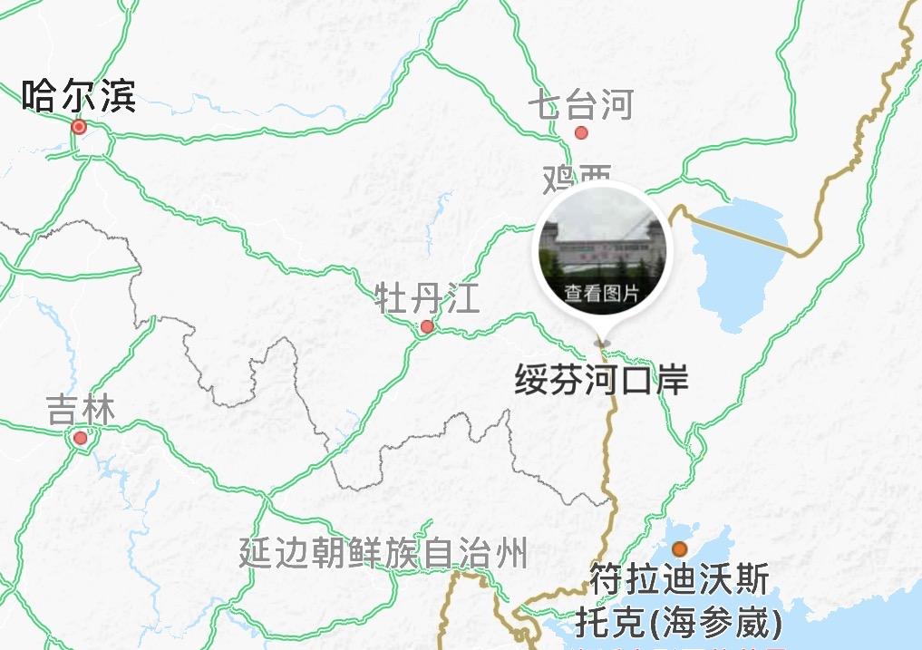 中俄边境小城绥芬河告急!今起临时关闭口岸!图片