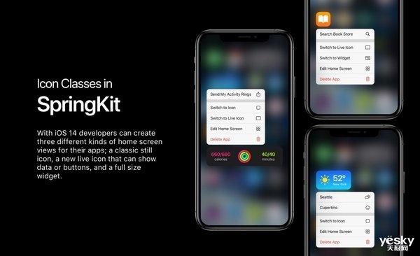 传闻iOS14的小部件 已经有网友做出来了