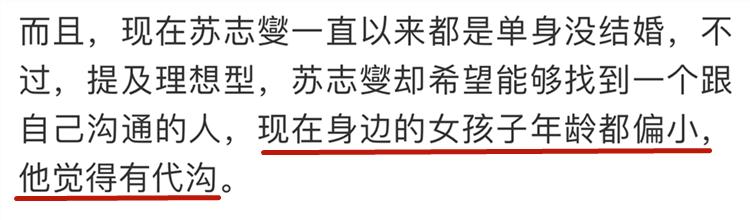 """他竟然领证了?从长相到言行,苏志燮活成了他的""""姓氏"""""""