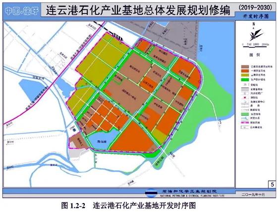 江苏等多地化工园区加快复工复产 看好二季度后市场