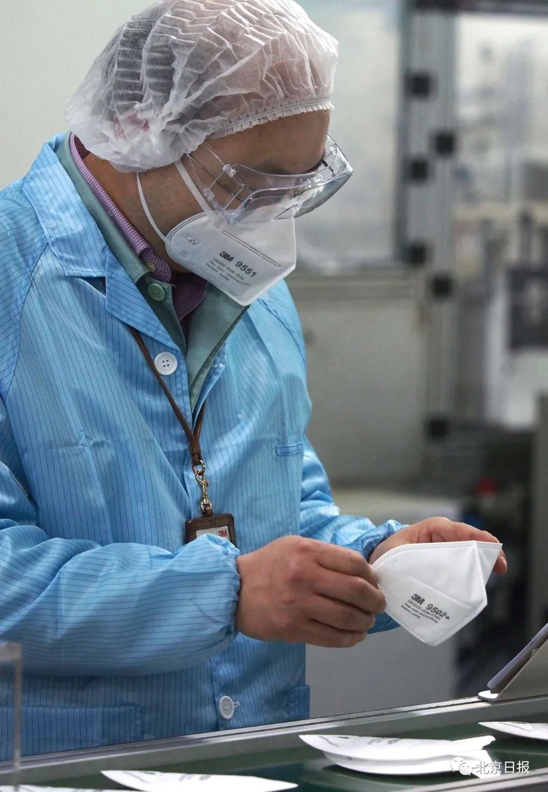 频频变脸,美国为何改口接受中国标准口罩?图片