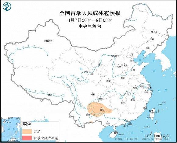 蓝冠:山西中部局地将有雷暴蓝冠大风图片