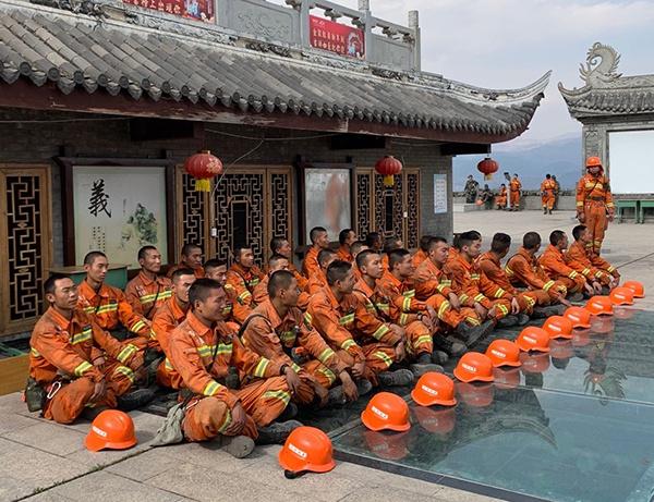 http://www.gyw007.com/nanhaixinwen/476964.html