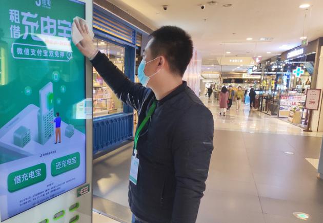 街电沈阳推进消毒常态化,重点覆盖餐饮、商超便利、商业区等居民消费场景