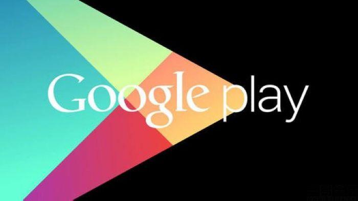 Google Play Pass将延长试用时长,增至30天