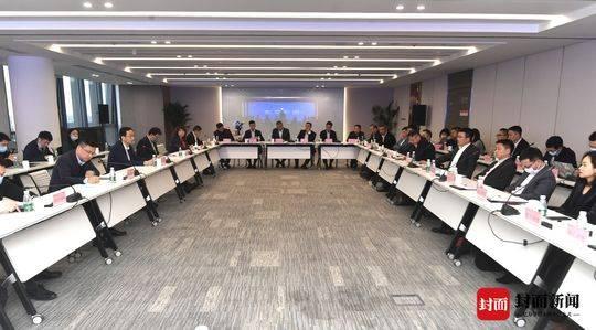 """新签约15家新经济企业 成都高新区以""""基金+产业园""""方式加速产业聚集"""