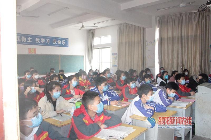 隆回县九龙学校九年级师生开学第一课