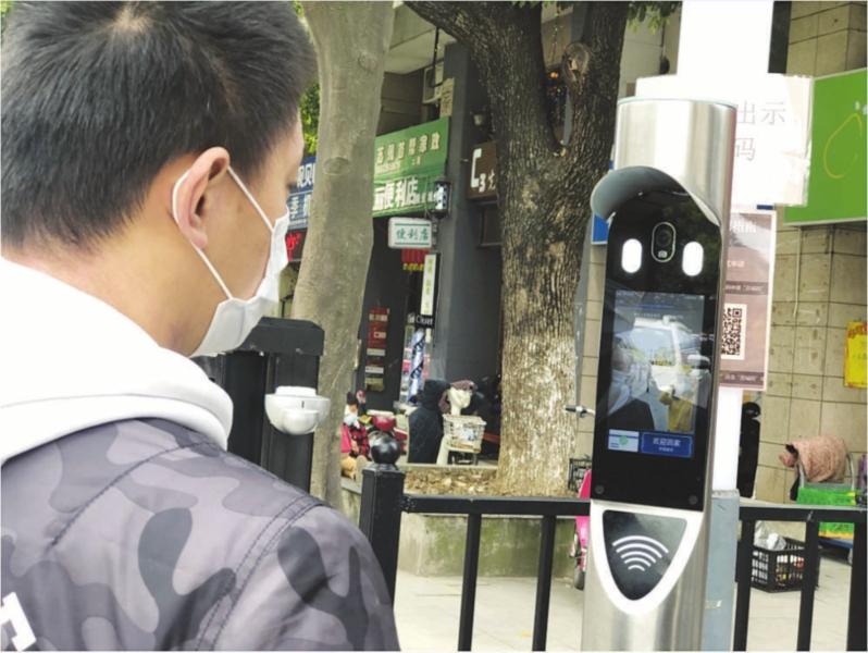 嘉业阳光城启用人脸识别技术 居民刷脸进小区