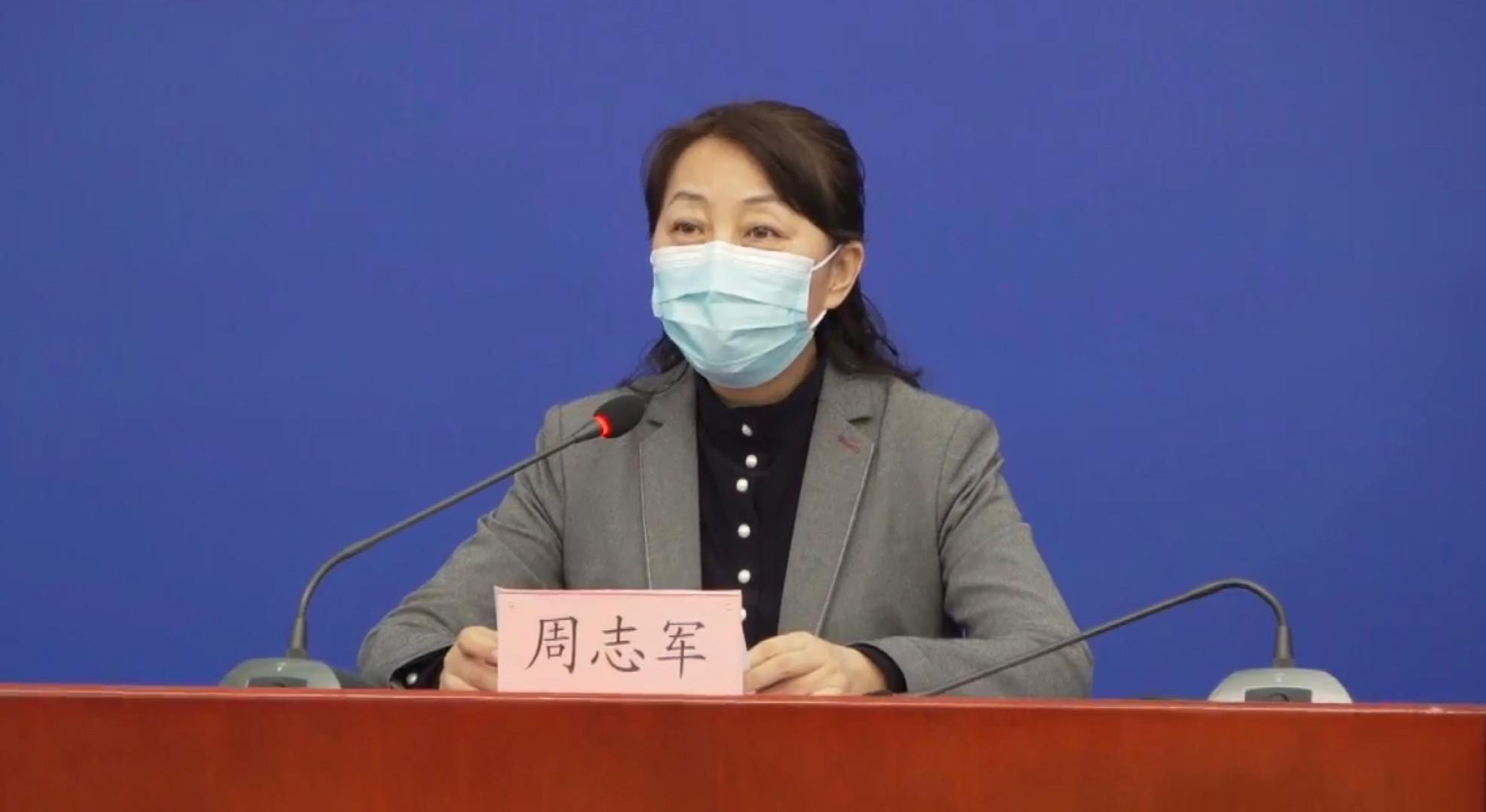 北京海淀区31个集中观察点累计医学观察超3400人