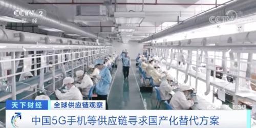 """26国超100家汽车工厂停产!下半年或""""有订单难交车""""!中国汽车产业怎么走?"""