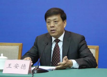 王安德任临沂市委书记图片