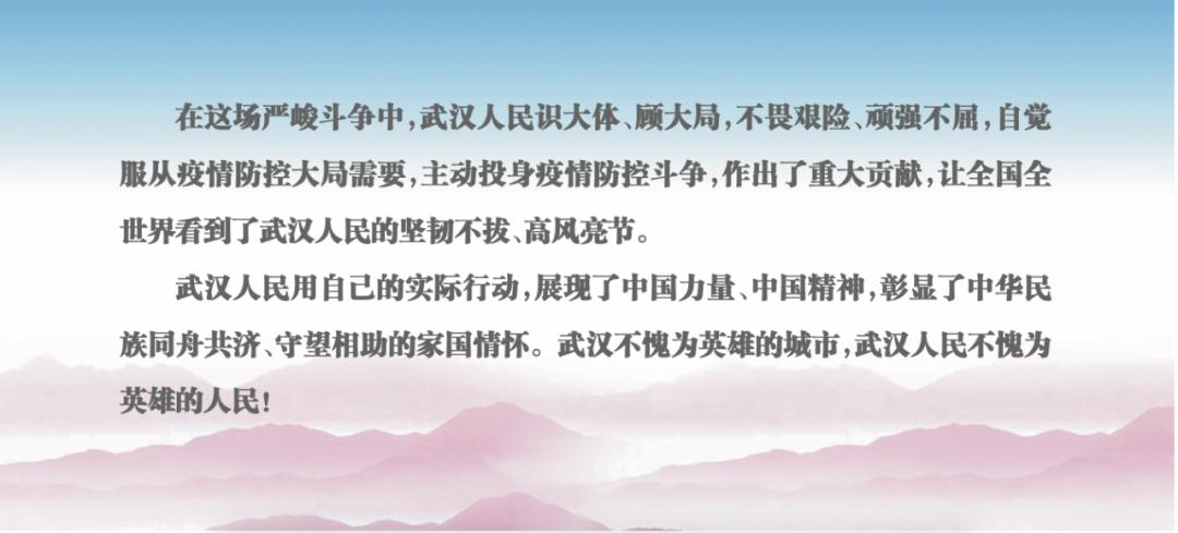 【蓝冠官网】解封前一天孙春兰蓝冠官网赴武汉火图片