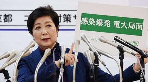 日媒:日本为什么佛系抗新冠 设想轻症居家隔离保留负压病房充裕
