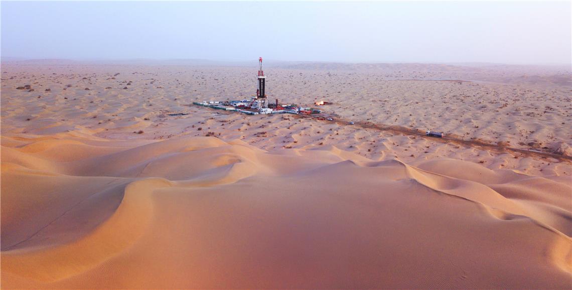 塔里木盆地腹部超深层油气勘探获重大突破