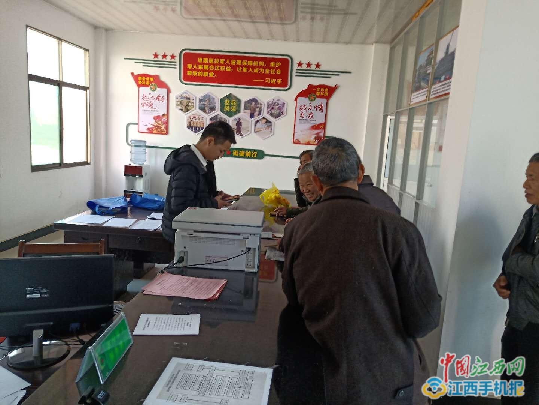 上高县蒙山镇扎实开展退役军人年检工作(图)