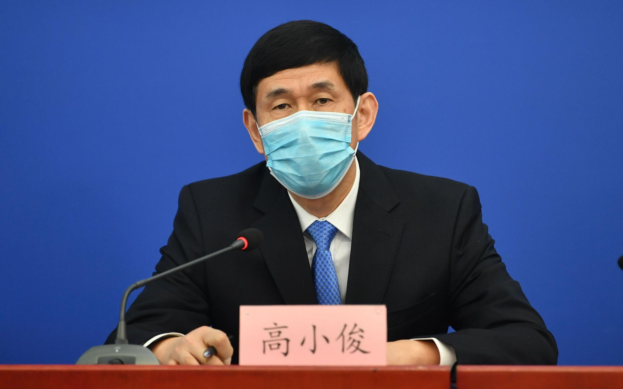 不能提供7日内阴性报告的离汉返京人员,需进行核酸检测图片
