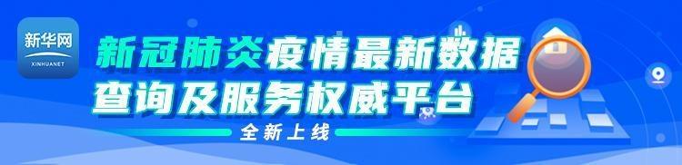 今起北京新高考开始模拟志愿填报 只涉及本科层次