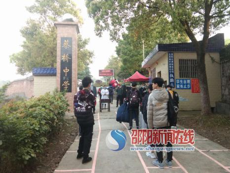 邵阳县蔡桥乡中学九年级开学工作紧张有序进行