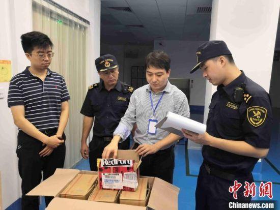 博鳌乐城已进口临床急需药品和医疗器械近6000万元
