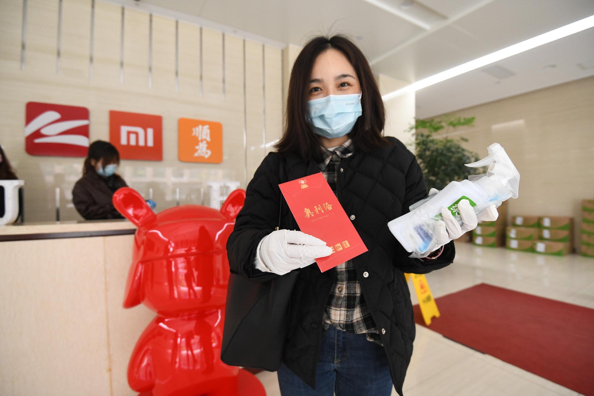 小米武汉复工记:本地员工已返岗,努力减轻外地员工压力图片