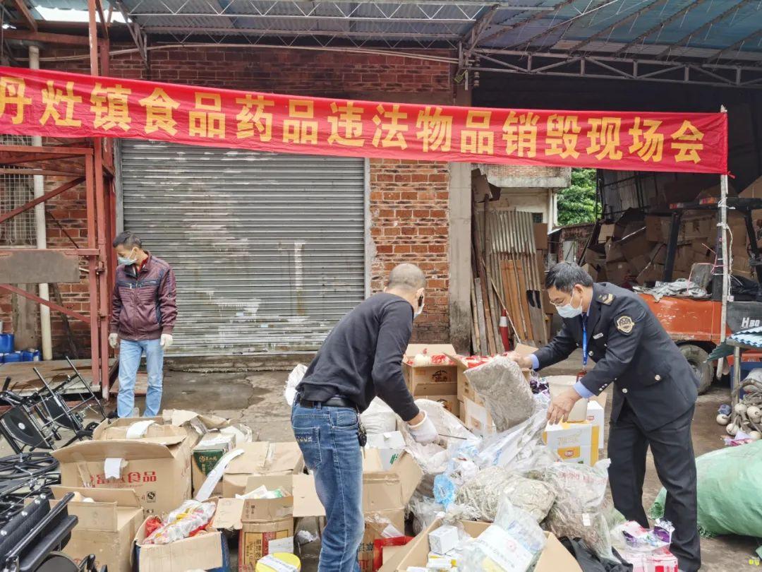 南海丹灶集中销毁一批问题食品,货值近20万元!