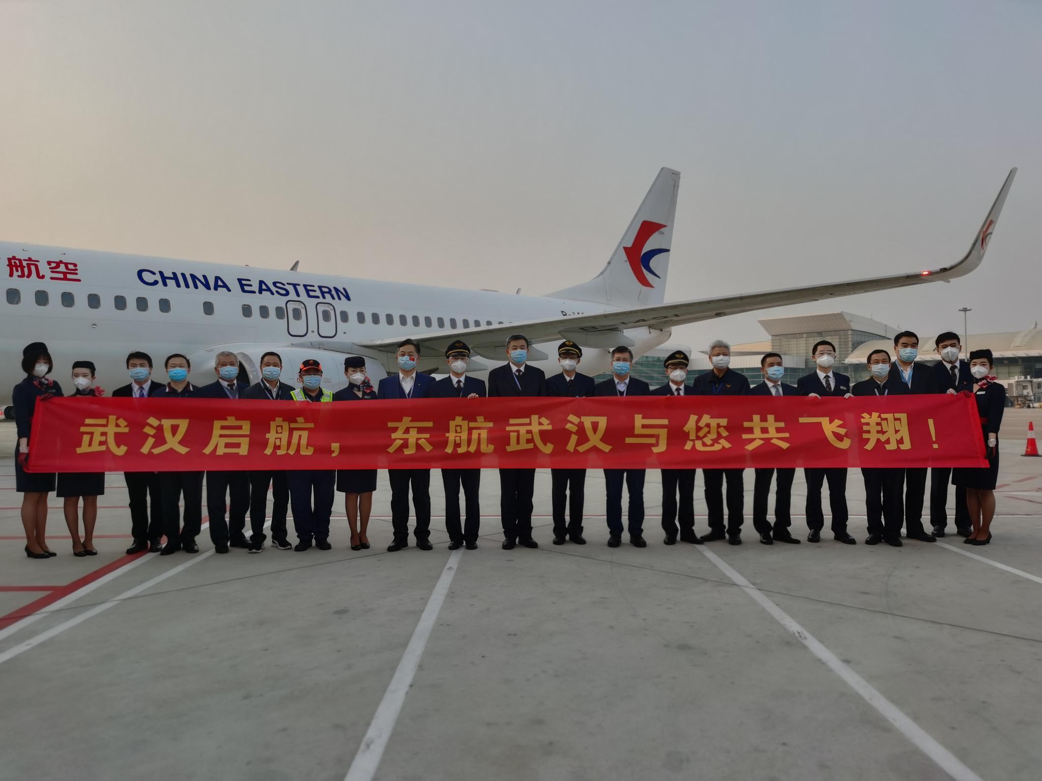武汉复航当天多家航空公司执飞:预计进出港旅客1.1万余人图片