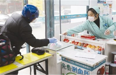 一键下单 送药上门(消费视窗·降低疫情影响 稳定居民消费⑦)