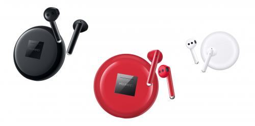 华为FreeBuds 3无线耳机正式发布 推出骨声纹识别功能