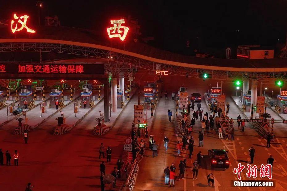 蓝冠官网:武汉蓝冠官网绿码能在外地一路畅图片