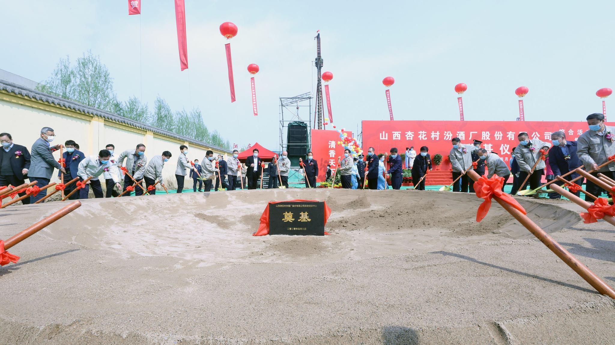 蓝冠官网:酒综合活动中心销蓝冠官网售中心项图片
