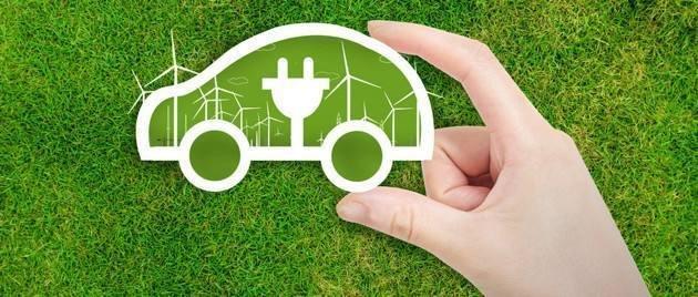 放宽准入门槛 工信部就修改新能源汽车相关准入规定征求意见