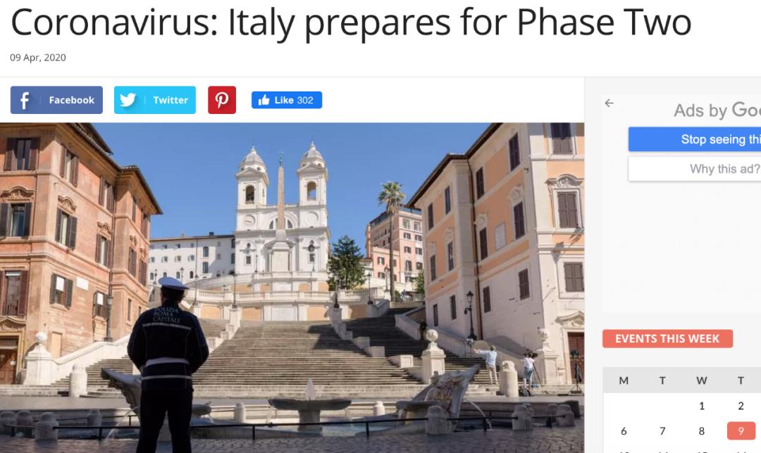 """""""意大利为第二阶段做好准备""""。/wantedinrome截图"""