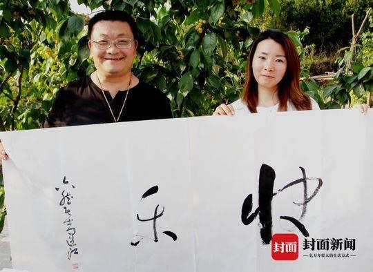 四川省散文学会20多位作家走进青白江采风 现场感受乡村变化