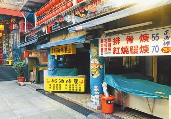 台观光业界人士:短短5年台湾旅游产业进入加护病房