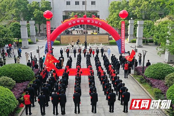 """湖南省公安厅举行""""爱国卫生月""""活动启动仪式"""