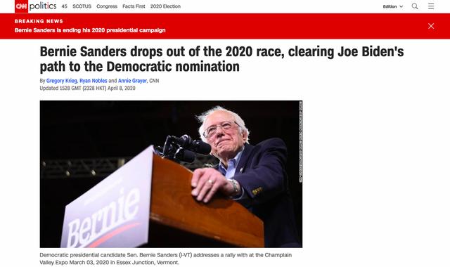 桑德斯退出美国2020总统选举初选 拜登成为候选人