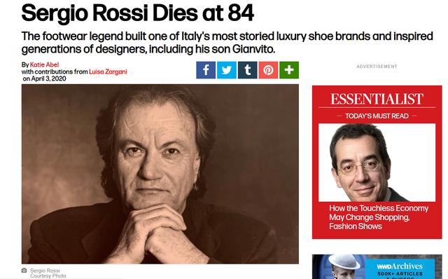 传奇设计师Sergio Rossi因感染新冠去世 享年84岁