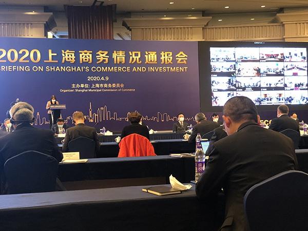 出外资24条、进博会辟公共卫生展区,上海这场会议干货满满