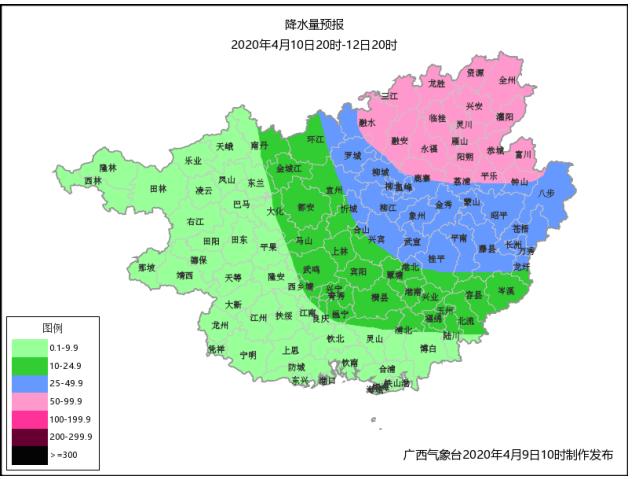降雨来袭!4月10日夜间至12日广西将有降温降雨天气