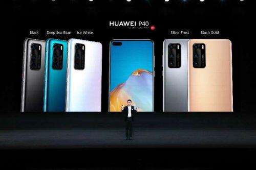 派早报:HUAWEI P40 系列国行售价公布、三大运营商联合发布《5G 消息白皮书》、坚果手机完成统一推送适配等
