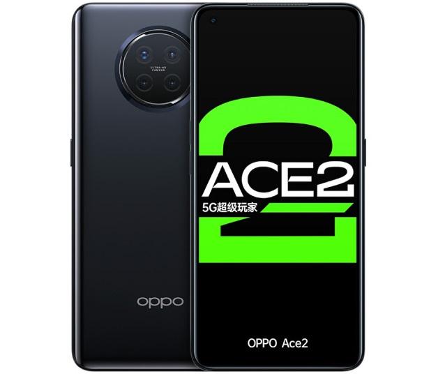 外观公布!OPPO Ace2开启预约:骁龙865+65W超级闪充