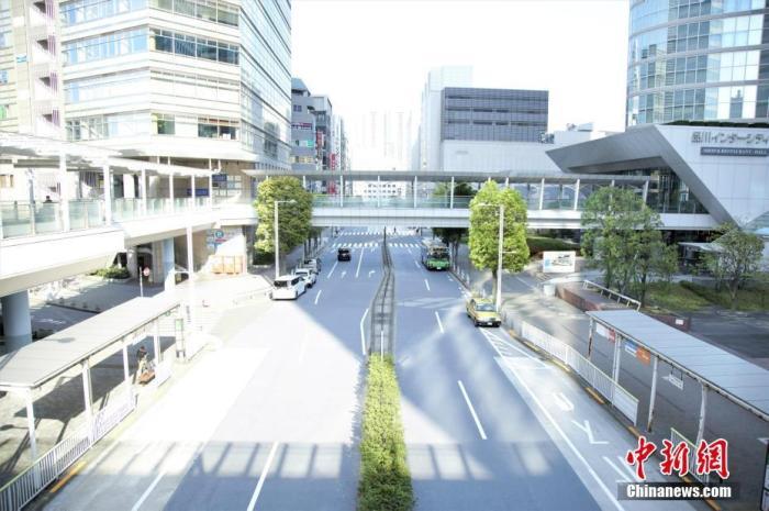 当地时间4月4日,东京一交通枢纽附近车辆稀少。近日,日本东京都新冠肺炎确诊人数持续增加,政府呼吁民众减少外出。 中新社记者 吕少威 摄